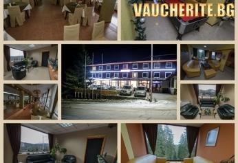3, 4 или 5 нощувки със закуски и вечери + ползване на фитнес, интернет, трансфер до ски станция Малина и паркинг от хотел Камена 3*, Пампорово