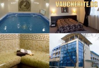 Великден в Хисаря! 3 нощувки на база All inclusive light, DJ парти на 19.04 и боядисване на яйца + ползване на сауна, парна баня и вътрешен минерален басейн от хотел Астрея