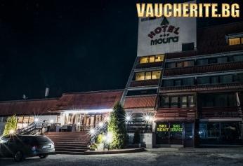 Нощувка със закуска или закуска и вечеря + ползване на сауна, паркинг и интернет от хотел Мура, Боровец