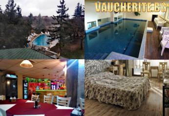 """Великден в с. Пчелин! 3 нощувки на база All Inclusive Light + ползване на басейни с минерална вода и сауна от хотел """"Виталис"""""""