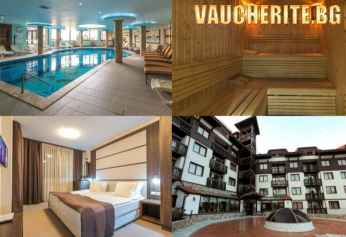 Нощувка със закуска, вечеря и напитки + ползване на вътрешен отопляем басейн и релакс център от хотел Зара, Банско