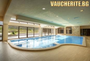 Нощувка със закуска и вечеря + ползване на закрит минерален басейн и СПА център от хотел Свети Георги, Банско