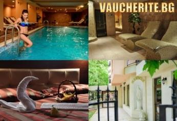 Нощувка със закуска + ползване на закрит басейн, джакузи с МИНЕРАЛНА ВОДА, сауна и парна баня  от СПА Хотел Медикус, Вършец