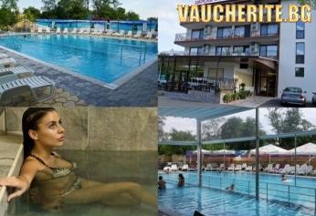 Закуска или закуска и вечеря + целогодишен външен минерален басейн от хотел Царска баня, с. Баня до Карлово