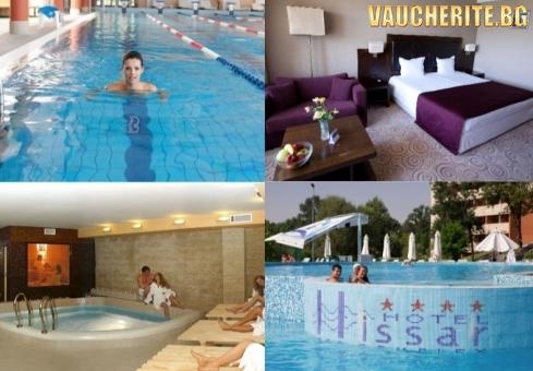 Закуска, закуска и вечеря или закуска, обяд и вечеря + минерални басейни, сауна и парна баня от хотел СПА Хисар, Хисаря