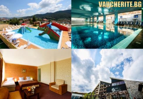 Закуска и вечеря + минерален басейн и СПА център от хотел Селект, Велинград
