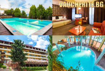Закуска или закуска и вечеря + вътрешен минерален басейн и СПА център от хотел Олимп, Велинград