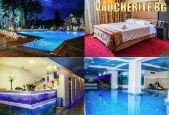 Закуска или закуска и вечеря + целогодишни минерални басейни и СПА център от  СПА хотел Двореца, Велинград