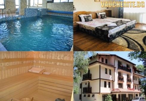 Закуска и вечеря или закуска, обяд и вечеря + минерален басейн, сауна и джакузи от хотел Емали, Сапарева Баня