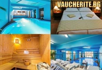 Закуска и вечеря + вътрешен басейн, сауна и фитнес от хотел Шато Монтан, Троян