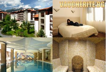 Закуска и вечеря + отопляем закрит басейн и СПА център от хотел Уинслоу Инфинити, Банско