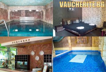 Закуска и вечеря + закрит минерален басейн, джакузи и парна баня от хотел България, Велинград