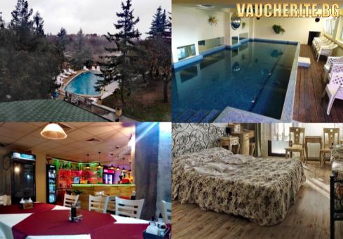 Закуска, закуска и вечеря с напитки или All Inclusive Light + басейни с минерална вода и сауна от хотел Виталис, с. Пчелин