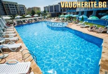 Закуска, закуска и вечеря или All Inclusive + басейн с детска секция, интернет и паркинг от хотел Бохеми, Слънчев бряг