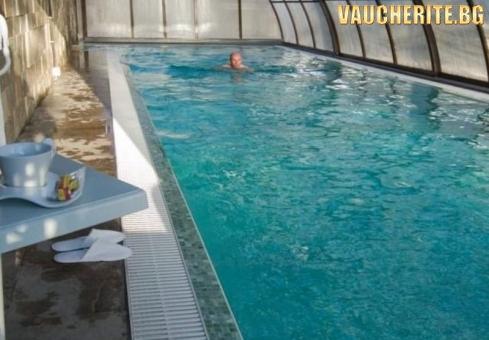 Закуска, закуска и вечеря или закуска, обяд и вечеря + СПА и минерален басейн от хотел Уникат, Велинград