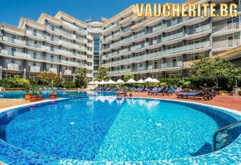 Закуска и вечеря или All Inclusive + открит басейн и шезлонг от хотел Перла, Слънчев бряг