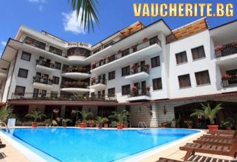 Закуска + басейн, сауна, фитнес и интернет от хотел Мария Ревас, Слънчев бряг