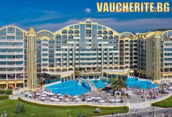 LAST MINUTE! All Inclusive или Ultra All Inclusive + басейн с чадър и шезлонг от хотел Империал Палас, Слънчев бряг