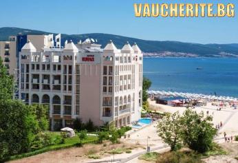 Premium All Inclusive + басейн с чадър и шезлонг, анимация и интернет от хотел Вянд, Слънчев бряг