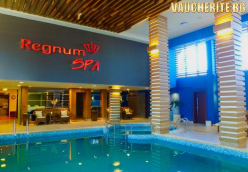 Закуска или закуска и вечеря + басейни, детски кът, анимация от хотел Регнум Апарт хотел и СПА, Банско