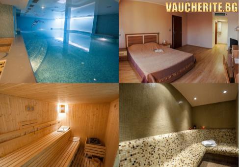 Закуска + минерален басейн и СПА център от хотел Си Комфорт, Хисаря