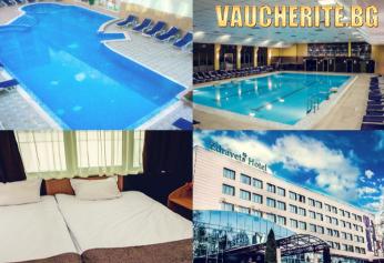 Закуска и вечеря или закуска, обяд и вечеря + минерален басейн и СПА център от хотел Здравец, Велинград