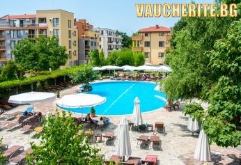 ТОП ОФЕРТА! Закуска и вечеря + 2 басейна ( външен и вътрешен ) с минерална вода и релакс зона от хотел Албена, Хисаря