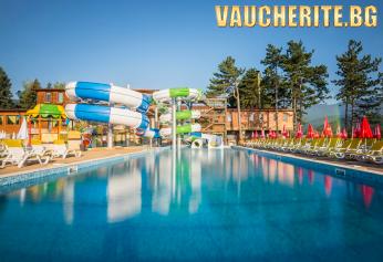 Закуска и вечеря или закуска, обяд и вечеря + минерални басейни и СПА център от хотел Елбрус, Велинград