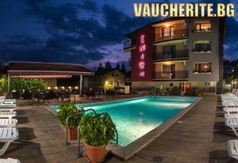 Закуска или закуска и вечеря + минерални басейни и СПА център от хотел Енира, Велинград