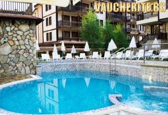 All Inclusive Light + вътрешен и външен басейн, сауна и парна баня от хотел Мария-Антоанета Резиденс, Банско