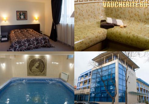 All Inclusive Light + минерален басейн, сауна и парна баня от хотел Астрея, Хисаря