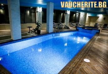 Закуска и вечеря + външни и вътрешни минерални басейни, сауна и парна баня от хотел СПА Оазис, Огняново