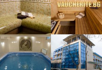 Закуска, закуска и вечеря или All Inclusive Light + вътрешен минерален басейн, сауна и парна баня от хотел Астрея, Хисаря