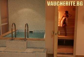 Закуска или закуска и вечеря + фитнес, паркинг и интернет от хотел Троян Плаза, Троян