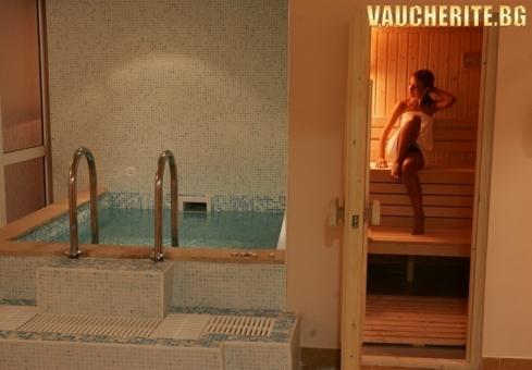 Ззакуска и вечеря + фитнес, паркинг и интернет от хотел Троян Плаза, Троян