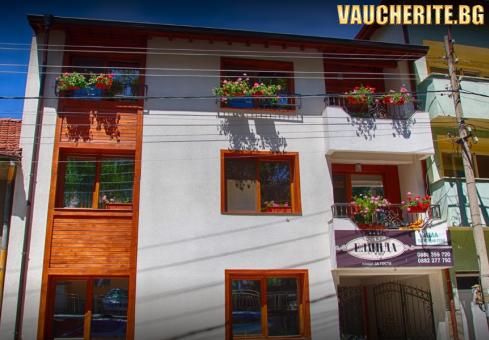 Нощувка + кухненски кът, паркинг и интернет от Къща за гости Елпида, Сапарева баня
