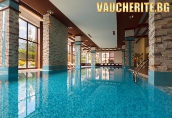 2, 3 или 5 нощувки + вътрешен басейн, СПА център, детски кът и транспорт до лифта от хотел Терра Комплекс, Банско