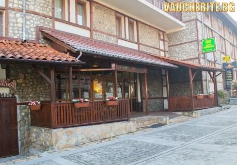 Нощувка, нощувка със закуска или закуска и вечеря + сауна, паркинг и интернет от хотел Родина, Банско