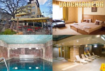 Коледа във Велинград! 3 нощувки със закуски, вечери и Празничен обяд + закрит минерален басейн, джакузи и парна баня от хотел България