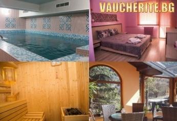 Нова Година в Сапарева баня! 3 нощувки със закуски и вечери (едната празнична с DJ) + малък минерален басейн и релакс зона от Семеен хотел Емали Грийн