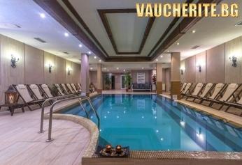 Закуски, закуски и вечери или All Inclusive Light + вътрешен отопляем басейн, фитнес, интернет и паркинг от хотел Мария-Антоанета Резиденс, Банско
