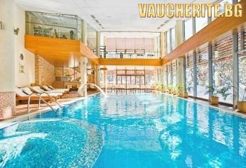Закуска + вътрешен басейн, термо зона и фитнес от хотел Ястребец Уелнес и СПА, Боровец