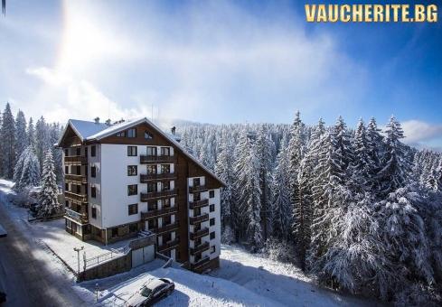 Закуска или закуска и вечеря + паркинг, гардероб за собствено ски оборудване и интернет от хотел Съни Хилс, Пампорово