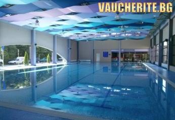 Закуска + вътрешен басейн, сауна и фитнес от Парк хотел Европа, Хасково