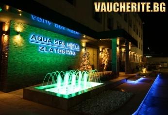 Коледа в Златоград! 3 нощувки със закуски и вечери (едната Празнична) + СПА зона, интернет и паркинг от хотел Аква СПА