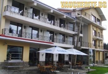 Закуска или закуска, обяд и вечеря + фитнес, интернет и паркинг от хотел Виа Траяна, Беклемето