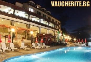 Закуска и вечеря + минерален басейн, джакузи, сауна и парна баня от хотел Аспа Вила, с. Баня, до Банско