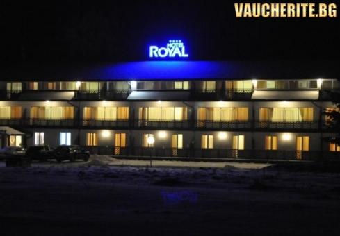 Закуска + фитнес, сауна, транфер до лифта, интернет и паркинг от хотел Роял Боровец, Боровец