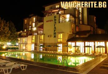 Закуска и вечеря + басейн, парна баня, сауна и фитнес от хотел България, с. Минерални бани, до Хасково