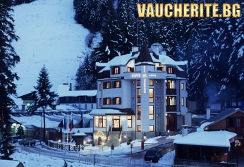 Коледа в Боровец! 3 нощувки със закуски и Коледна вечеря с жива музика и фолклорна програма + джакузи, парна баня, паркинг и интернет от Вила Алпин